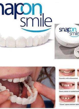 Съемные виниры для зубов Snap-On Smile Veneers Snapon