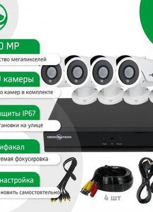 Уличный комплект видеонаблюдения GV-K-L55/04 1080N + Диск 1TB