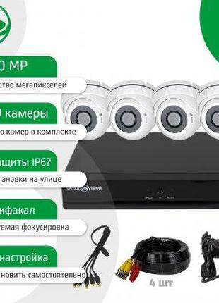 Уличный комплект видеонаблюдения GV-K-L56/04 1080N + Диск 1TB