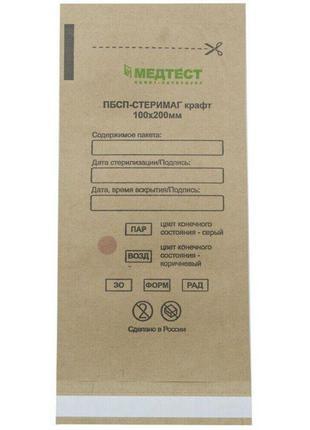 Крафт пакет, 10*20 см