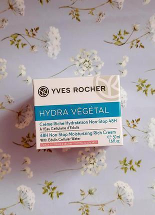 Крем інтенсивне зволоження 48 годин hydra vegetal крем интенси...