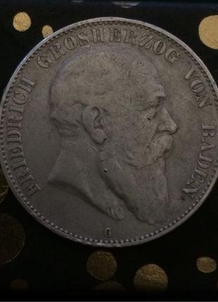 Копійка 1903, срібло стан поношений.