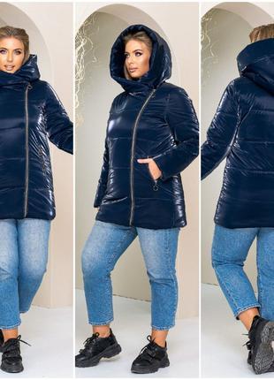Женская куртка стеганная с капюшоном цвет синий