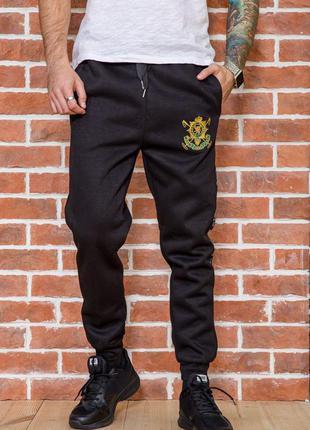 Тёплые мужские спортивные штаны