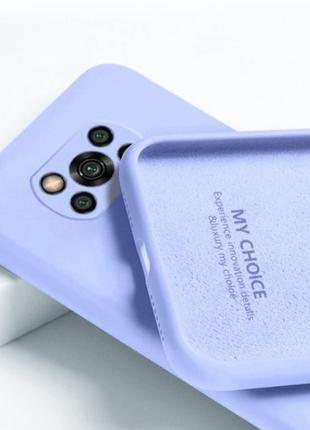Силиконовый чехол с микрофиброй для Poco X3 NFC \ Pro лавандов...