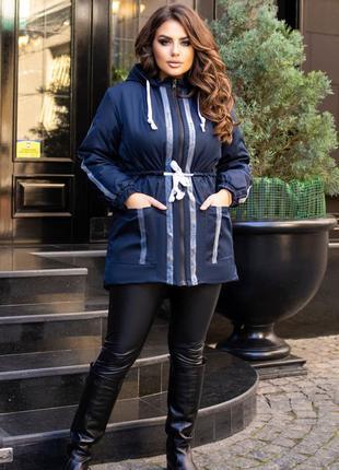 Женская куртка парка Vicki Roberts цвет синий