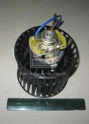 Электродвигатель отопителя ГАЗ 2217, 2705, 3221, 3110 (3221-81011