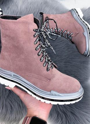 Ботинки женские пудровые замшевые