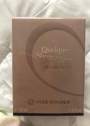 Yves Rocher d'amour духи