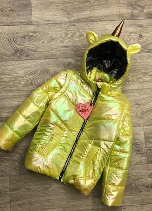 Новинка весенняя куртка жилет для девочки единорог