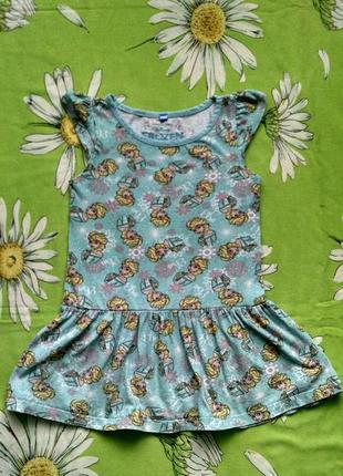 Платье c эльзой  для девочки 4-5 лет