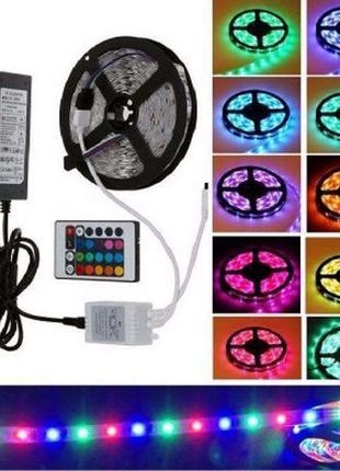 Комплект LED лента 5050 RGB