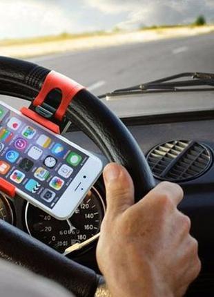 Автомобильный держатель для телефона авто на руль 2 вида