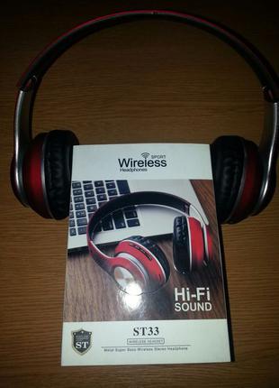 Беспроводные bluetooth наушники + FM +MP3 плеер, ST-33