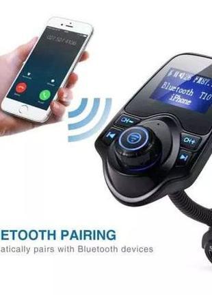 Авто модулятор ФМ FM трансмиттер MP3 Bluetooth T10