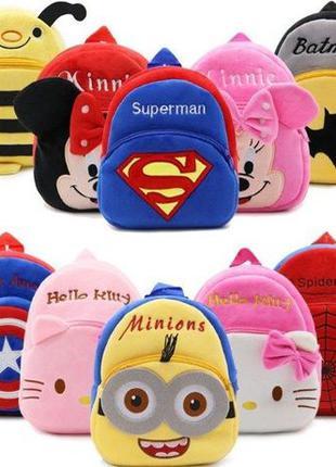 Детский плюшевый рюкзак игрушка, рюкзачок, на подарок