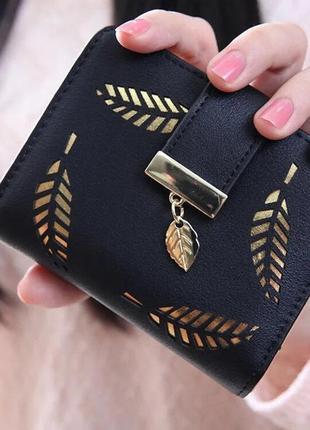 Небольшой женский черный кошелек с декором с листиками