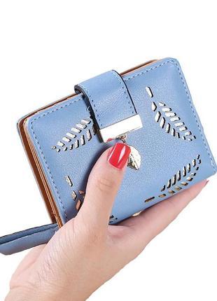 Небольшой женский голубой кошелек с декором с листиками