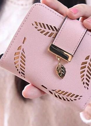 Небольшой женский розовый кошелек с декором с листиками