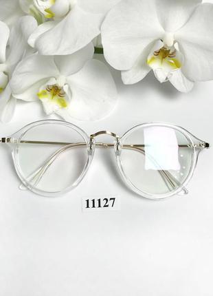 Имиджевые очки в прозрачной оправе к.11127