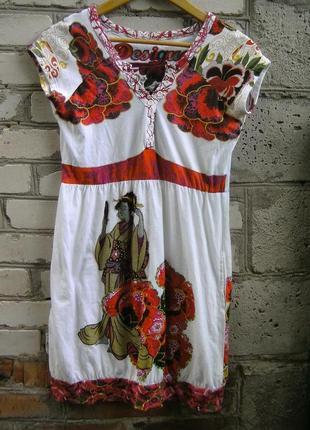 Белое платье-туника desigual.