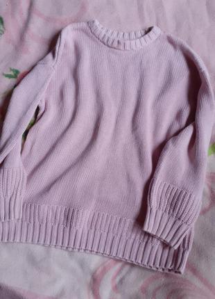 Отличный нежно- розовый вязанный свитер  оверсайз