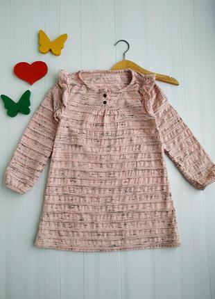 4-5 лет платье mothercare