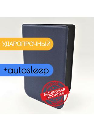 "Чехол Hard Shell 6"" для PocketBook 616/Lux4/Touch HD3 Синий"