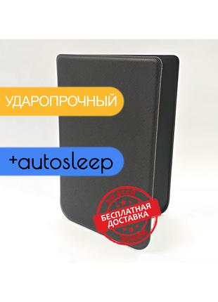 "Чехол Hard Shell 6"" для PocketBook 616/Lux4/Touch HD3 Черный"