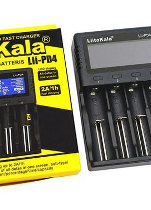 Универсальное умное зарядное устройство liitokala lii-pd4 Ориг...