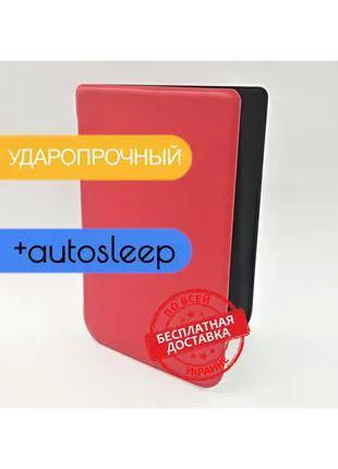 "Чехол Hard Shell 6"" для PocketBook 616/Lux4/Touch HD3 Красный"