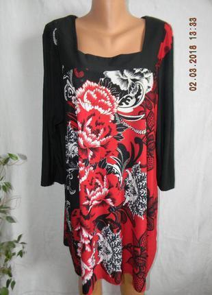 Платье -туника с принтом большого размера