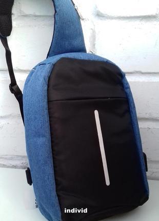 Crossbody сумка для мужчин с usb. мужской рюкзак антивор. сумк...