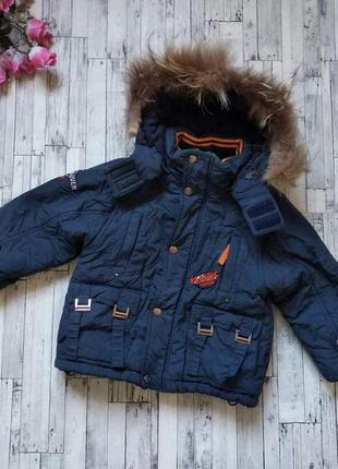 Зимняя куртка donilo на мальчика