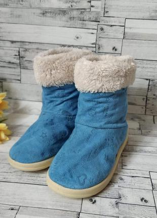 Теплые домашние тапочки сапожки голубые