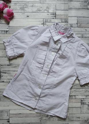 Блуза школьная на девочку 6-7 лет diviya