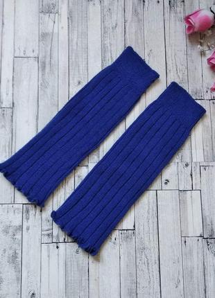 Вязаные гетры синие на девочку