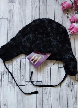 Зимняя шапка ушанка esmara женская
