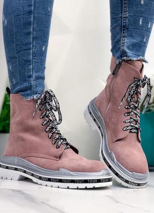 Пудровые замшевые ботинки,высокие замшевые ботинки на шнуровке