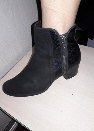 Ботинки продам.#розвантажуюсь.