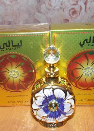 Арабские масляные духи без спирта layali swiss arabian 15 мл