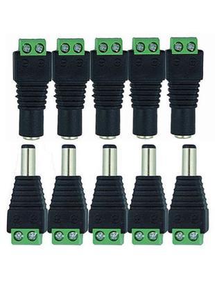 Роз'єм живлення тато/мама 12v 24v DC CCTV камер LED 5,5*2,1