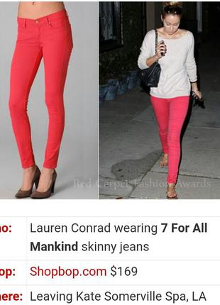 7 for all mankind/джинсы премиум- бренда из сша