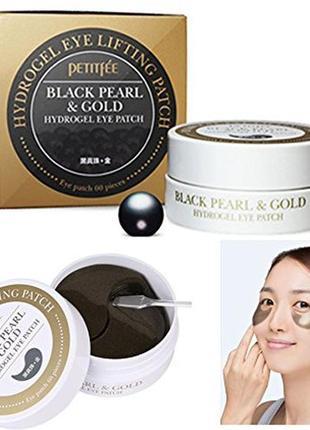 Маски-патчи для кожи вокруг глаз с черным жемчугом и золотом p...