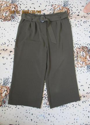 Стильные кюлоты/брюки широкие укороченные/с поясом/батал