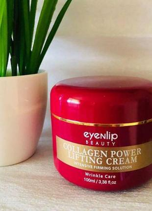 Коллагеновый лифтинг-крем eyenlip collagen power lifting cream