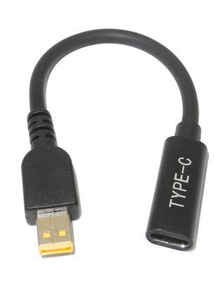 Переходник-кабель DK 20см Type-C / USB-C на USB-Pin для Lenovo...