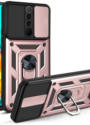 Ударопрочный чехол с защитой камеры для Xiaomi Redmi 9C с коль...