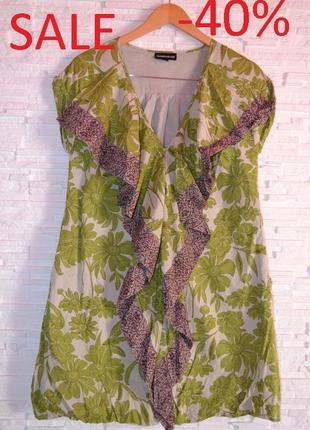 Летнее платье цветы натуральная ткань warehouse