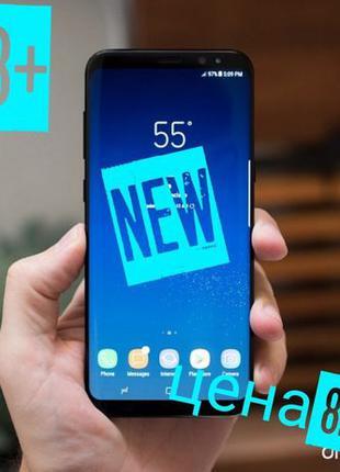 Samsung Galaxy S8 plus SM-G955U (64gb) (Новые)